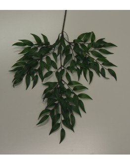 Artificial Green Sakaki Ficus Leaf 60cm